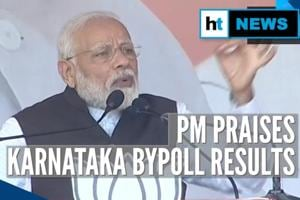 PM Modi hails Karnataka bypoll results, says, 'It proves country's trust...
