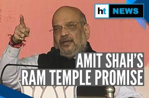 Battleground Jharkhand: Amit Shah promises Ram temple in 4 months