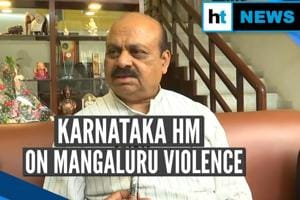 Magisterial inquiry ordered: Karnataka Home Minister on Mangaluru viole...