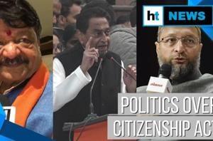 BJP leader Kailash Vijayvargiya slams Kamal Nath & Owaisi over CAA