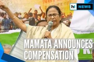 Mamata announces Rs 5 lakh compensation for families of those killed in...