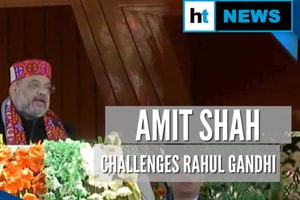 Watch: Amit Shah challenges Rahul Gandhi on citizenship facts