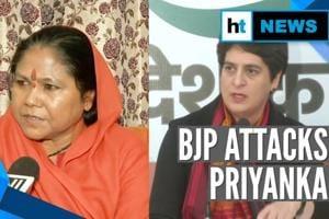 'Replace Gandhi in surname with Feroze': Union Minister slams Priyanka