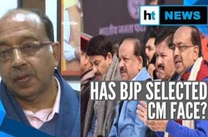 Delhi polls: Has BJP selected a CM candidate? Watch party leader's resp...