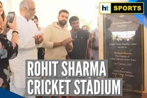 Rohit Sharma lays foundation for international cricket stadium in Hyder...