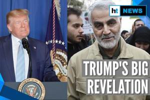 Soleimani responsible for terrorist plots in New Delhi & London: Donald...