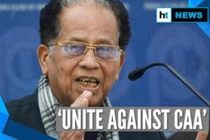 Tarun Gogoi calls for unity against CAA; rejects reports of floating new...