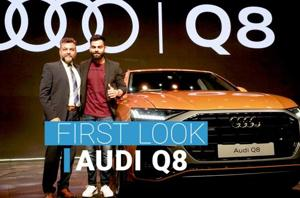 First Look: Audi Q8 SUV enters the ultra premium segment in India