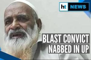 Mumbai blasts convict Jalees Ansari, who jumped parole, arrested in UP