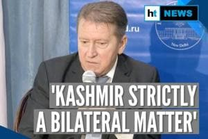 'Never been in favour of bringing Kashmir into UN agenda': Russian envoy