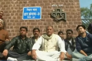 Congress MLA Munnalal Goyal on Saturday staged a dharna against his own party's government