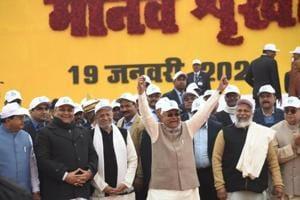 5 crore people form human chain across Bihar to champion environment cause