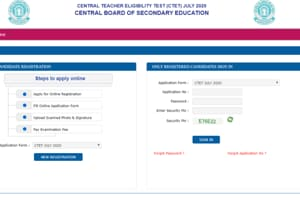 CTET July 2020 application link activated, here's how to apply