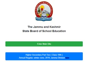 JKBOSE 10th Jammu Result 2019 declared at jkbose-ac-in- Here's how to check