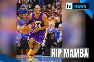 NBA legend Kobe Bryant and daughter Gianna killed in helicopter crash