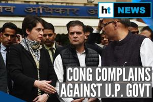 Watch: Congress moves NHRC over UP police 'atrocities' on CAA protestors