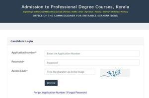 KEAM 2020 registration process begins at cee-kerala-gov-in
