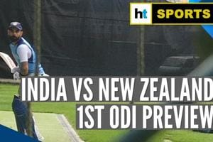 India vs New Zealand | 1st ODI preview: Ground report from Hamilton