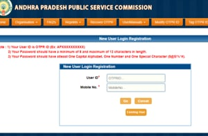 APPSC hall ticket for junior lecturers in AP intermediate education released