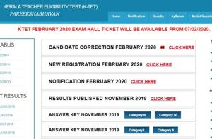 KTET 2020 admit card release postponed, here's the fresh date for issue of hall ticket