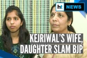 Delhi polls | 'A new low in politics': Kejriwal's daughter and wife hit...