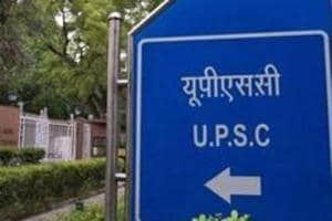 UPSC civil services recruitment lowest in four years: Personnel Ministry