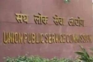 UPSC Lateral Entry: 6077 applications received for 10 posts