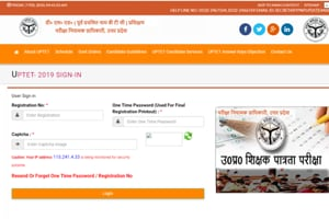 UPTET 2020 Result link activated, direct link to download here