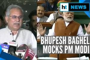 'After CAA-NRC PM Modi's foreign trips have stopped': Bhupesh Baghel