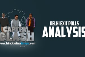 Delhi exit polls decoded: AAP win predicted, BJP makes gains, Congress ...