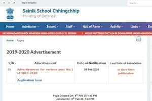 Sainik School Recruitment 2020: 15 teaching and non-teaching vacancies notified, check details here