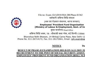 EPFO Phase 2 Results 2020 for social security assistant exam declared at epfindia-gov-in, here's how to check