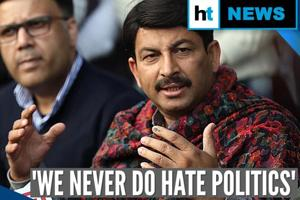 Delhi BJP chief Manoj Tiwari reacts to poll loss, comments on Shaheen B...