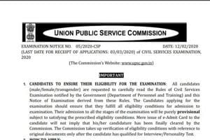 UPSC civil services prelims 2020: Highlights from the notification