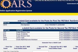DSSSB admit card 2020 for LDC and other February 16 exams released at dsssb-delhi-gov-in