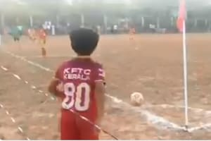 10-year-old Kerala kid's 'zero degree' goal impresses Twitter- Watch