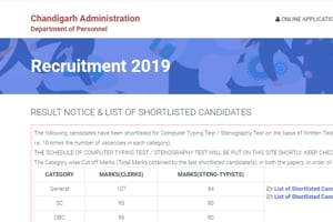 Chandigarh administration clerk, steno- typist exam results out, direct links here