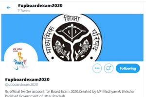 UPBoard launches twitter handle after helpline number for examinees