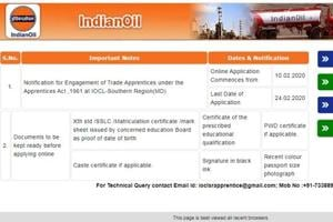 IOCL Apprentice Recruitment 2020: 21 vacancies of Data Entry Operator on offer, 12th pass can apply