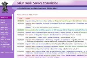 BPSC Recruitment 2020: Registration to fill 69 project manager vacancies to begin today, check details here