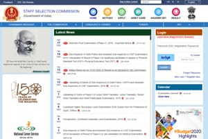 SSC Selection Post phase 7 result to be declared today