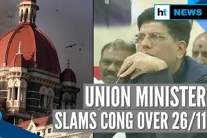 'Condemn Congress': Piyush Goyal on ex-Mumbai top cop's claims on 26/11 attack
