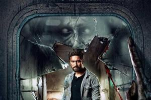Bhoot Part One The Haunted Ship movie review: Fear meets unintentional comedy in this Vicky Kaushal film