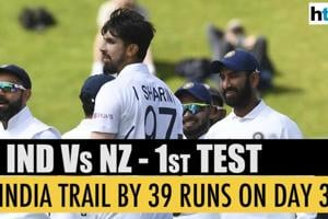 India vs New Zealand | 1st Test update: Men in Blue trail by 39 runs on...