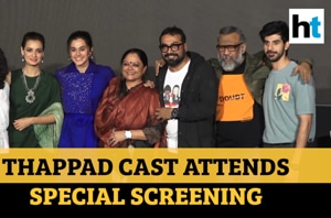 Thappad screening | 'It was easily visible around': Taapsee Pannu on domestic...