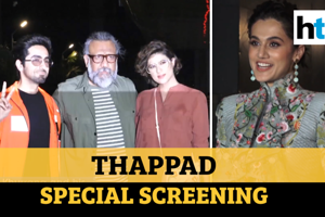 Thappad: Taapsee Pannu, Ayushmann Khurrana among others attend special ...