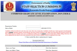 SSC CGL 2020 Admit Card: Direct links to download tier 1 call letter