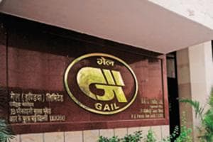 GAIL Recruitment 2020 for executive trainee through GATE is on, apply for 25 vacancies