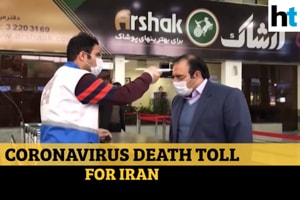 Coronavirus: Iran 3rd country with most deaths from Covid-19, tally at ...