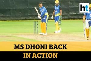 Watch | IPL 2020: Fans cheer for MS Dhoni as he hits the nets with CSK ...